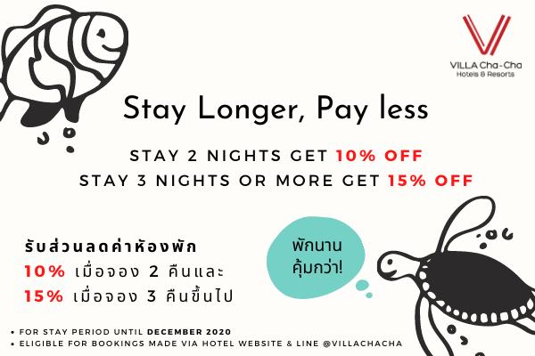 long stay website