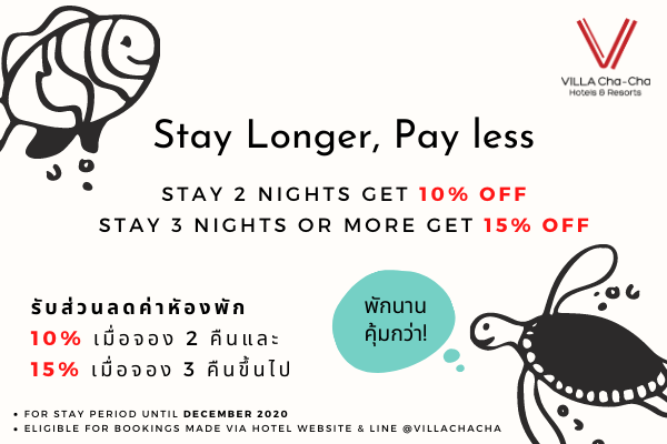 long stay website